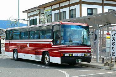 秋田発の長距離バス 羽後交通・...