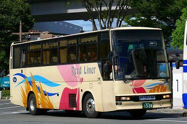 広島発の長距離バス その1 中国...