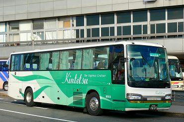 大阪発の長距離バス その3 近鉄...