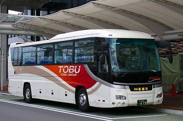 埼玉発の長距離バス その1 東武...