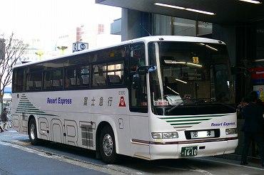 静岡発の長距離バス その1 西伊...