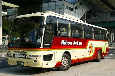 鳥取 大阪 バス
