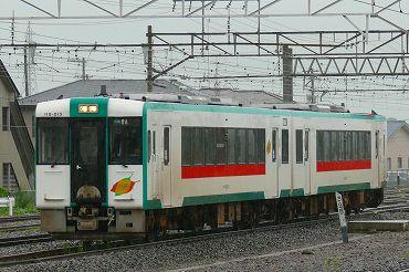 JR東日本の旅 陸羽西線・陸羽東...