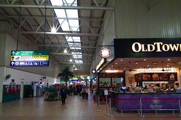 クアラルンプール国際空港・スル...