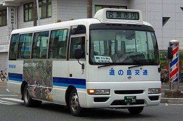 鹿児島の路線バス その3 南国交...