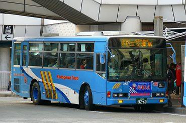神奈川の路線バス その4 小田急...