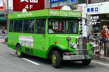 山梨の路線バス その1 山梨交通...