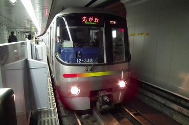 東京都営地下鉄の旅