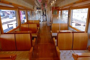 川 鉄道 くま
