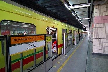 広州市地下鉄道総公司の旅2011