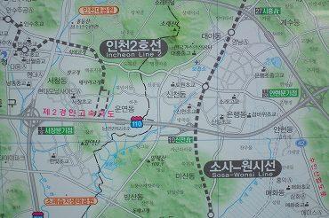 仁川交通公社(仁川地下鉄)の旅...