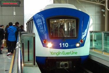 龍仁軽電鉄の旅