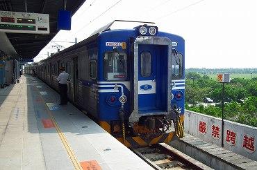 台湾鉄路 集集線・沙崙線の旅200...