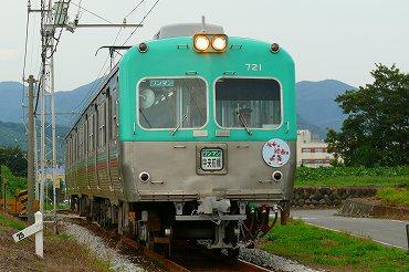 上毛電気鉄道の旅