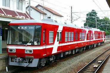 <b>遠州鉄道</b>の旅