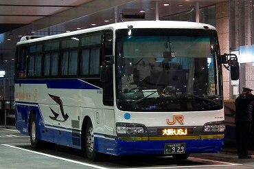 ドリームとよた3号 東京→名古屋・豊田 | 高速バス …