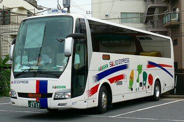 東京発着の格安高速バス・夜行バスの予約ならサン …