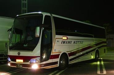 夜行バス 島根