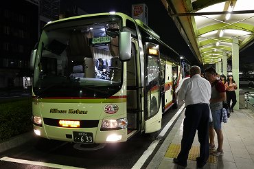 米子 夜行バス
