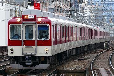 近畿日本鉄道大阪線の旅
