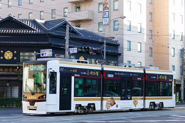 長崎電気軌道の旅
